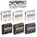 パタゴニア/Patagonia Men's Long-Sleeved Chambray Workwear Shirt